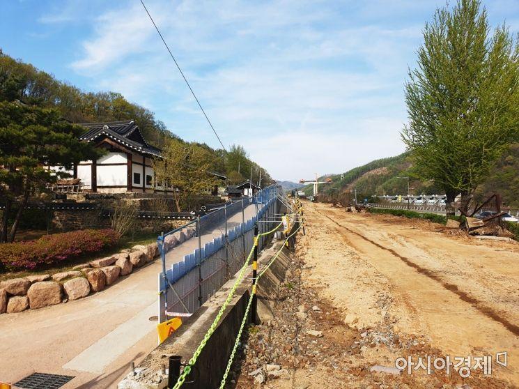 안동 임청각 앞 철도가 철거된 모습.