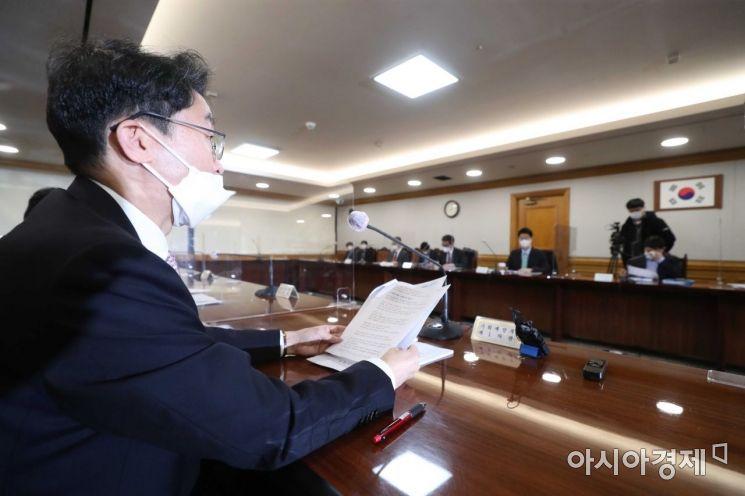 [포토]거시경제 금융회의 주재하는 이억원 차관
