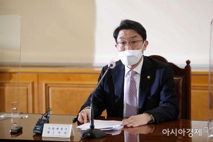 [포토]이억원 차관 주재 첫 거시경제 금융회의