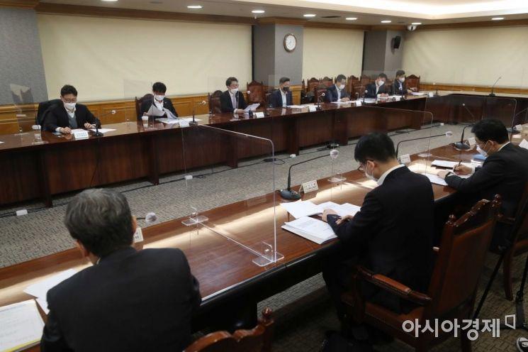 [포토]이억원 기재부 1차관 주재 첫 거시경제 금융회의