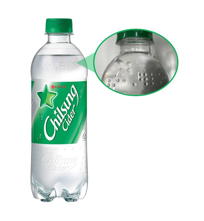 롯데칠성음료, '칠성사이다'에 브랜드명 점자 표기 적용