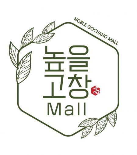 """""""정용진 신드롬"""" 고창농수축산물 인기... """"높을고창몰"""" 오픈"""