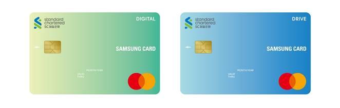 SC제일銀, 비대면거래 등 혜택 키운 삼성카드 제휴 신용카드 출시