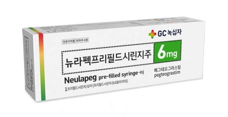 "GC녹십자 ""호중구감소증 치료제, 고령층·기저질환자에도 효과"""