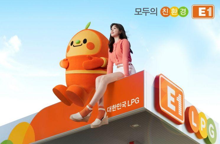 E1, 친환경 에너지 캐릭터 '티티' 공개…캐릭터 마케팅 강화