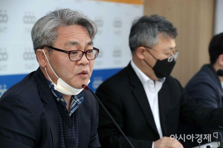 [포토]발언하는 윤순철 경실련 사무총장