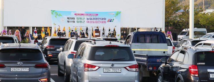 한농연·한여농 함평군연합회, 합동 군 대회 '성료'