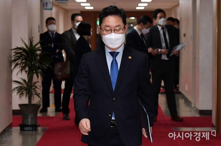 [포토] 국무회의 참석한 박범계 법무부 장관