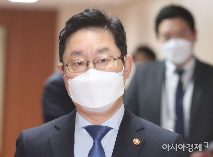 박범계 법무부 장관 /김현민 기자 kimhyun81@
