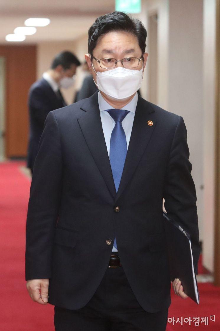[포토] 국무회의 참석하는 박범계 법무부 장관