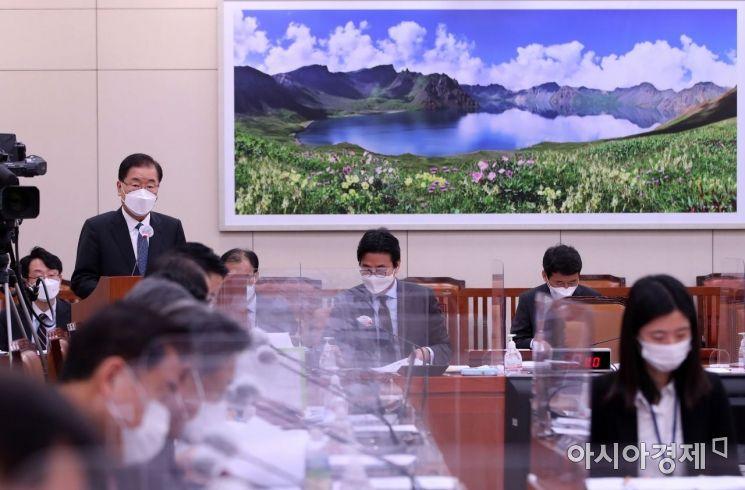 [포토] 후쿠시마 오염수 방류 관련 보고하는 정의용 장관
