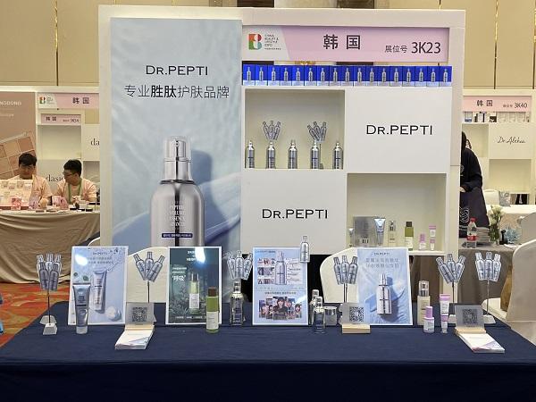 제이앤코슈 '닥터펩티(DR.PEPTI)', 중국 뷰티 박람회 '타오메이좡' 참석