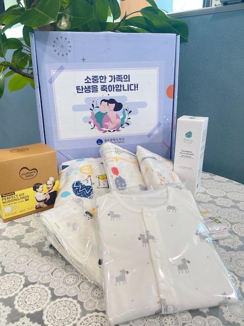 광주 서구, 지역 유일 임신부 자체 특화사업 눈길