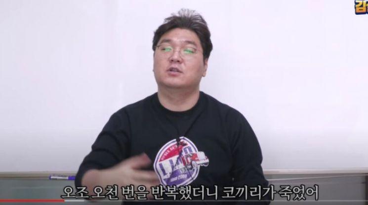 게임 소개 영상을 만드는 유튜버 '중년게이머김실장'은 한 온라인 게임에 대해 설명하던 중 '오조오천번'이라는 표현을 사용했다는 이유로 논란이 불거졌다. / 사진=유튜브 영상 캡처