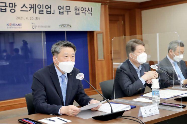 20일 대구시청에서 열린 업무협약식에서 김학도 이사장이 발언하고 있다.