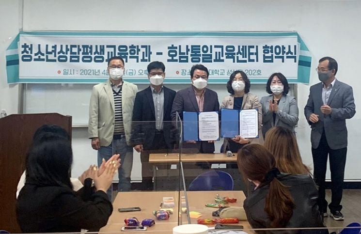 광주대 청소년상담평생교육학과, 통일 교육 강사 양성 나서