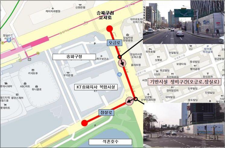 송파구, 스마트도시 조성 위한 스마트 쉘터·폴 설치