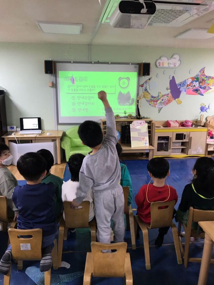 중구, 어린이집 대상 장애인식개선교육