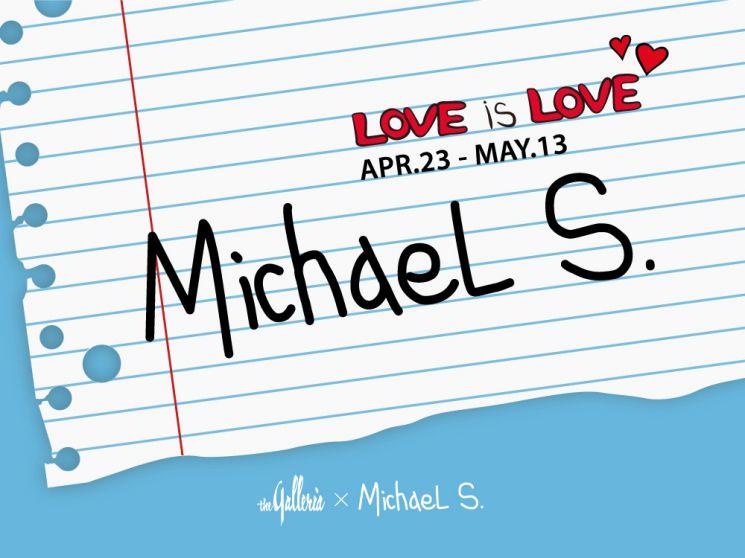 갤러리아백화점은 오는 23일부터 다음달 13일까지 명품관에서 '마이클 스코긴스 기획전'을 개최한다.