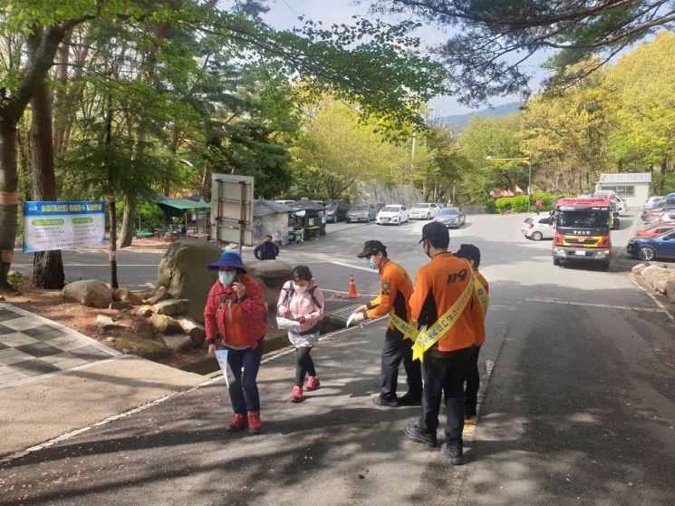 봄철 다수 발생하는 산악 사고 … 경남소방본부 안전대책 추진