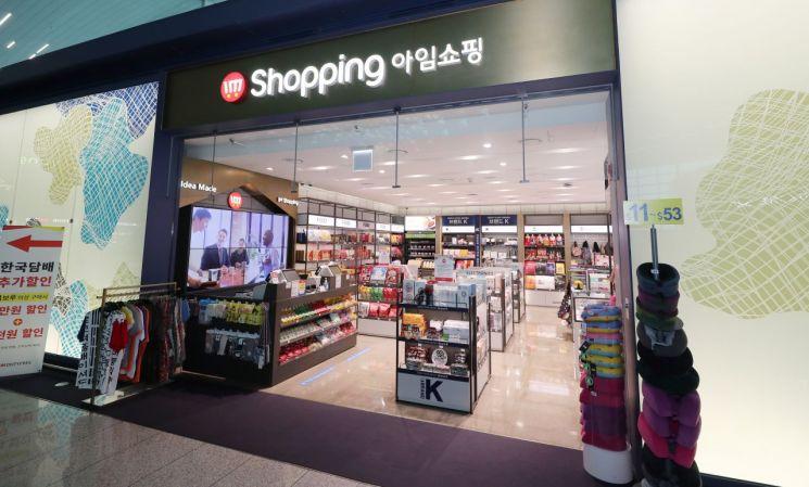 기존 전대매장으로 운영했던 인천공항 아임쇼핑 T2매장 전경