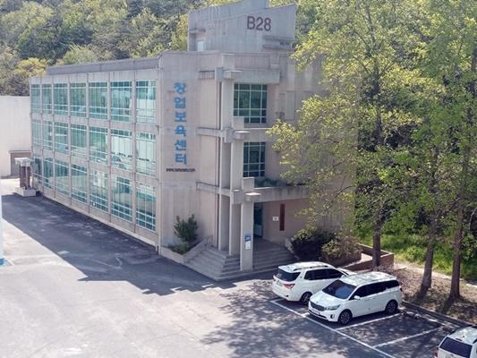 목포대학교 창업보육센터 전경 (사진=목포대학교 제공)