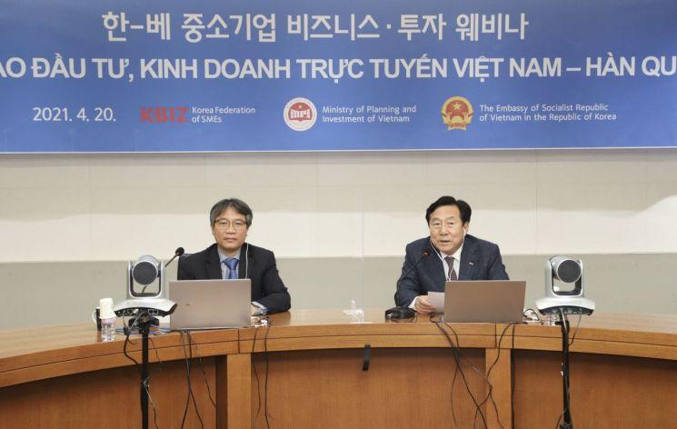중기중앙회, 中企 베트남 진출 지원…비즈니스·투자 웨비나 개최
