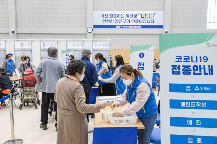 광진구 예방접종센터 이번 주부터 주말 확대 운영