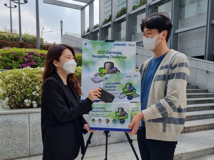 삼성전자 수원사업장(삼성디지털시티)에서 임직원들이 폐휴대폰 수거 캠페인을 독려하는 모습(사진제공=삼성전자)