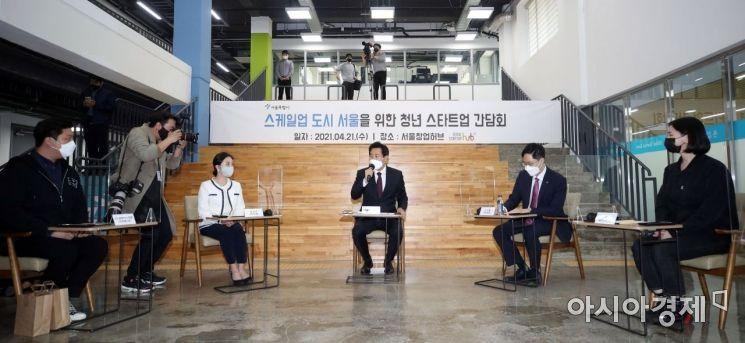 [포토] 오세훈 시장, 청년 스타트업 간담회