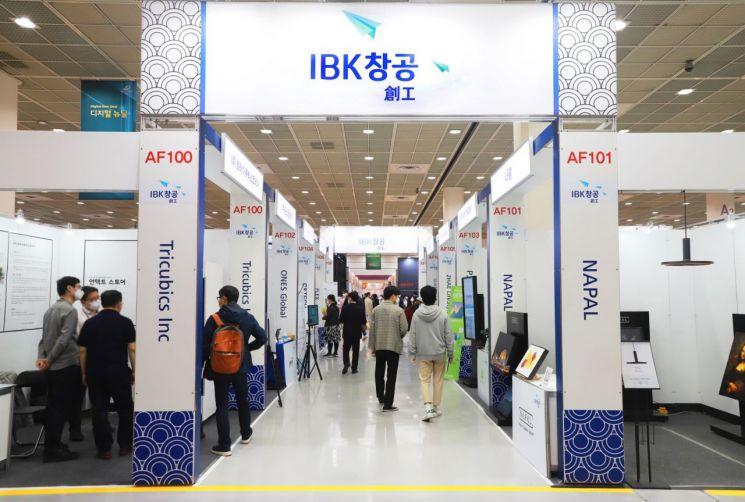 기업은행, IBK창공 24개사 '월드IT쇼 2021' 참가