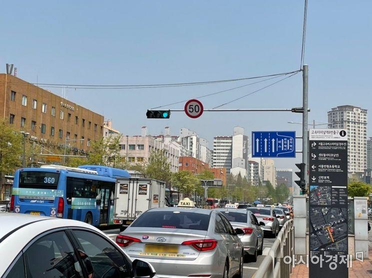 20일 서울 서초구 고속버스터미널 앞에 시속 50km 이하 주행을 알리는 속도 제한 표지판이 설치돼 있다. 사진=김초영 기자 choyoung@asiae.co.kr