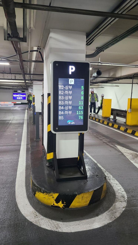 '종묘 공영주차장'에 AI기술 활용한 주차 시스템 도입