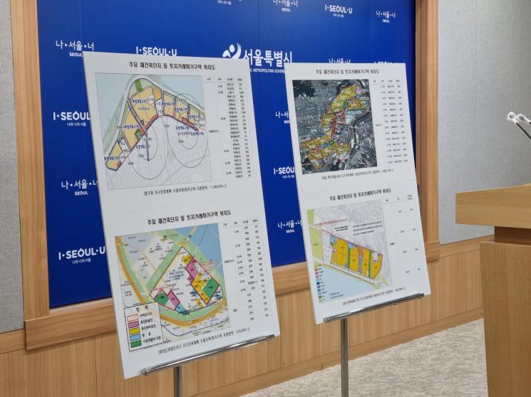 """토지거래허가구역 넓혔지만…오세훈 """"재건축 정상화는 계속""""(종합)"""