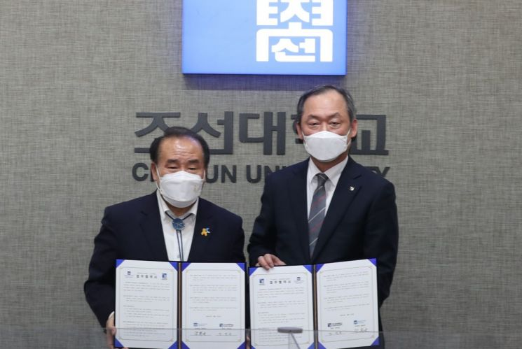 광주교육청-조선대, 빛고을 고교학점제 선도지구 업무협약 체결