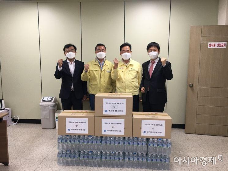 대구은행 영천영업부, 영천시 예방접종센터에 위문품