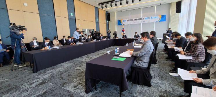 2021년 상반기 접경지역시장군수협의회 [연합뉴스]