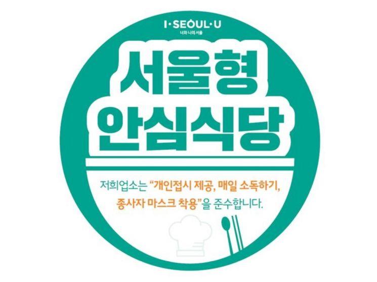 도봉구, 일회용품 절감 동참 '환경사랑 음식점' 모집