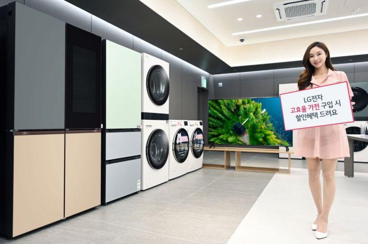 LG전자 모델이 고효율 가전제품 구매고객을 대상으로 할인혜택을 제공하는 행사를 소개하고 있다.[사진=LG전자 제공]