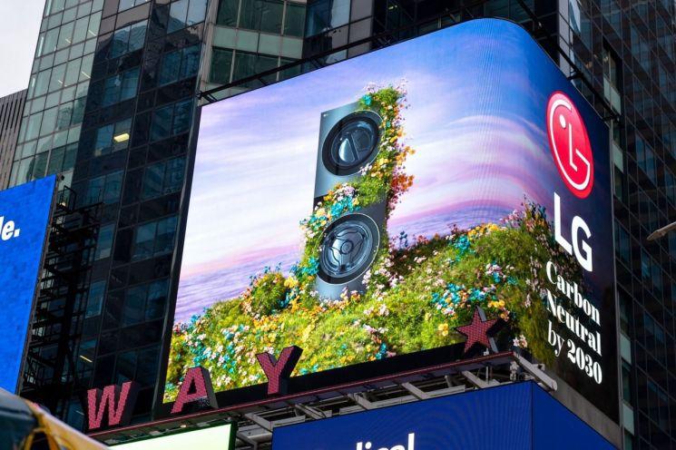 LG전자 미국법인이 뉴욕 맨해튼 타임스스퀘어 전광판을 활용해 탄소중립을 위한 캠페인을 선보이고 있다.[사진=LG전자 제공]