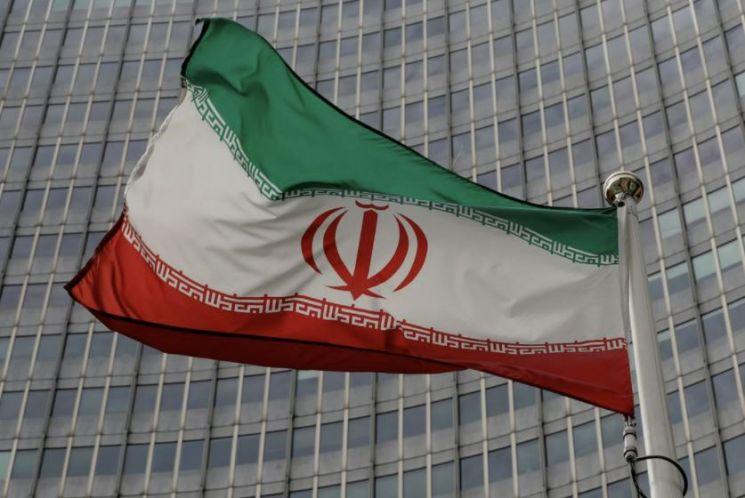 """IAEA """"이란, 나탄즈 핵시설에 원심분리기 추가설치"""""""