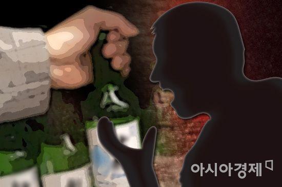 """소주병 들고 """"죽이겠다""""… 단체장 협박한 60대 벌금형"""