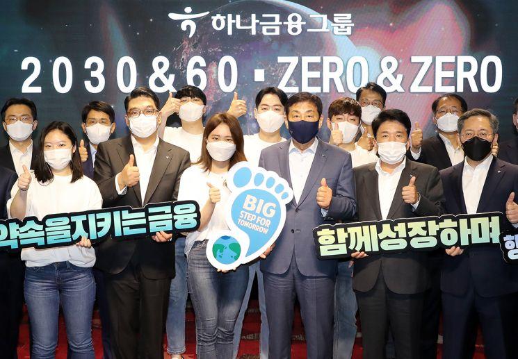 김정태 하나금융그룹 회장(사진 앞줄 왼쪽에서 4번째)과 그룹 관계사 대표 및 하나 핫튜버들이 ESG 경영 실천을 다짐하는 기념 사진촬영을 하고 있다.
