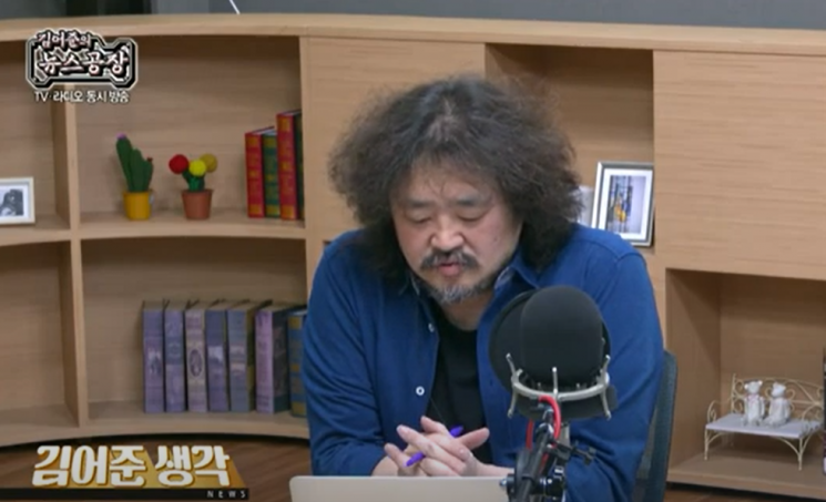 방송인 김어준씨. 사진=TBS '김어준의 뉴스공장' 방송 화면 캡처.