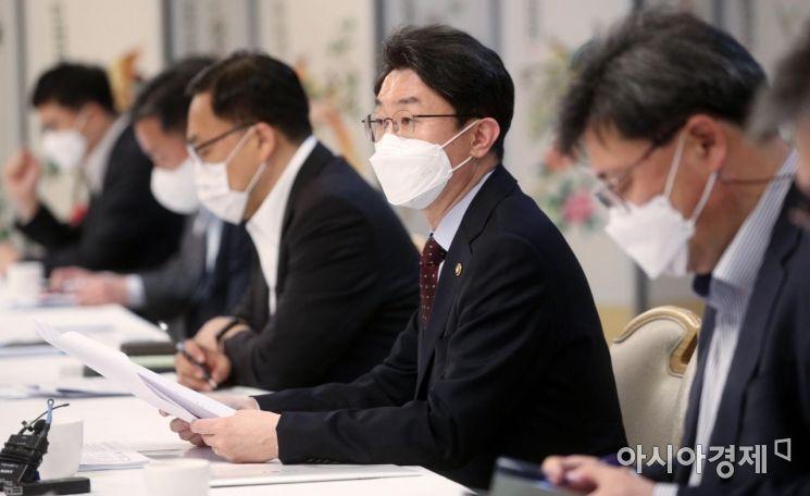 [포토] 이억원 차관, 혁신성정 전략점검회의 주재