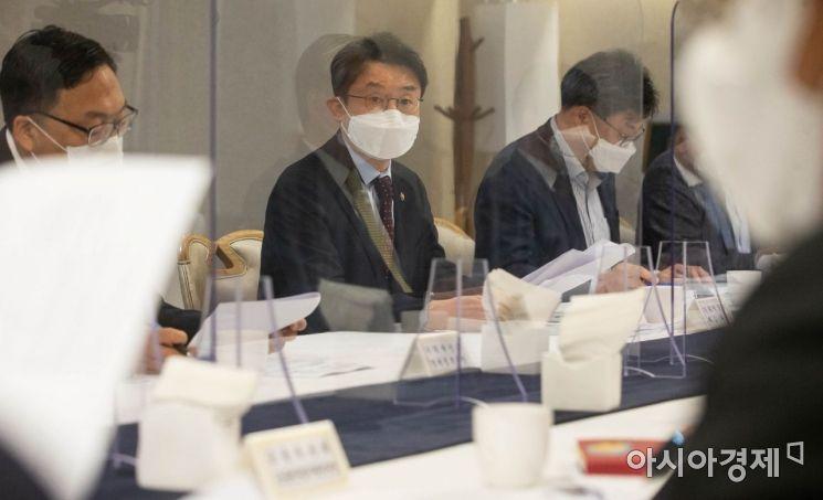 [포토] 회의 주재하는 이억원 기재부 1차관