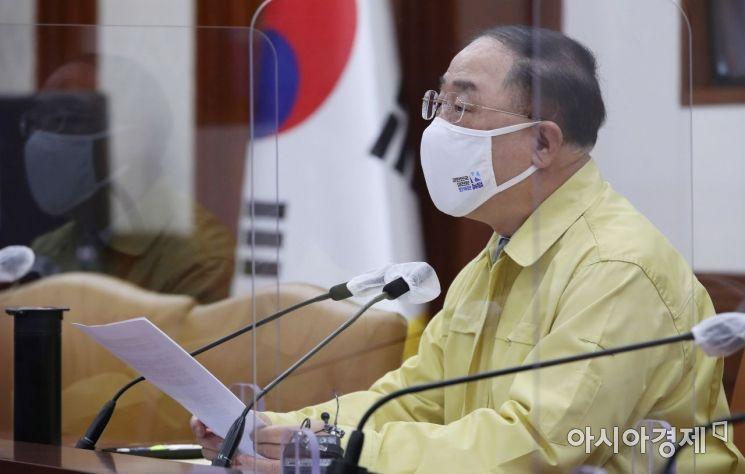 [포토] 중대본회의 주재하는 홍남기 총리 직무대행