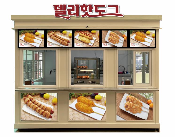 엔에스유통, '안심먹거리' 핫도그 전문매장 '델리핫도그' 론칭