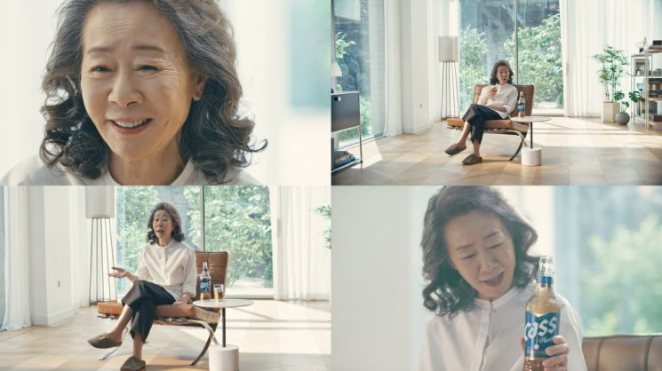 오비맥주 '올 뉴 카스' TV 광고 '윤여정의 진짜가 되는 시간' 편.