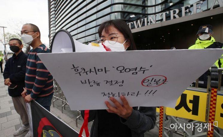 [포토] '일본은 철회하라'